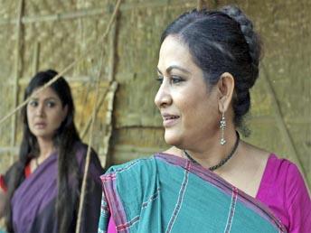 Rupgoual new bangla movie