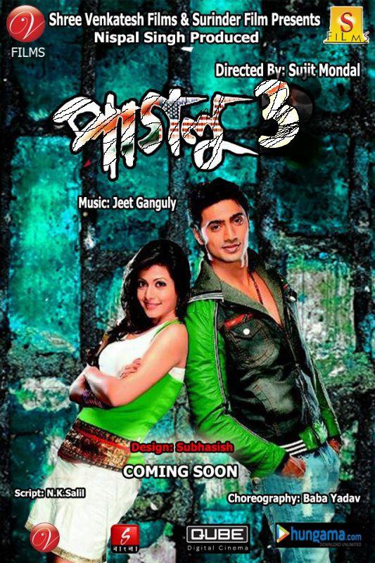 Paglu 3 Romantic Bangla Movie By Dev,Koel