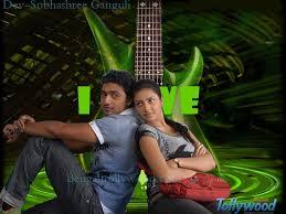 Prem Love Pyair Bangla Movie Reviews & Cast Info