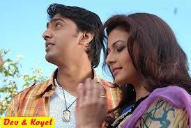 Dev and Koel Bengali movie Awarapan 2013