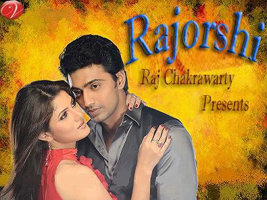 Rajorshi Dev Upcoming Bangla Movie