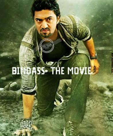 Dev Srabanti And Sayantika Bengali Movie Bindass