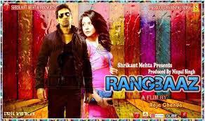 Rongbaaz Raja Chanda Upcoming Dev Koel Bengali Movie