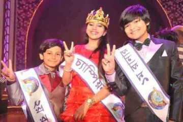Meridian Channel I Khude Ganraj 2013 Won Maliha