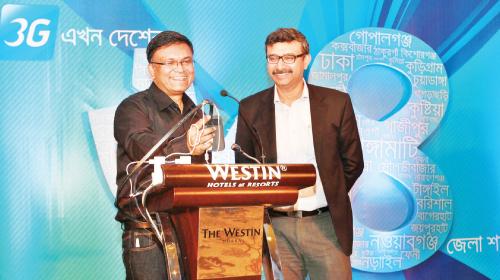 Grameen Phone (GP) 3G Coverage 64 District In Bangladesh