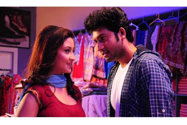 Shopping Mall Dot Com New Bengali Movie 2014