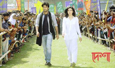 Desha-The Leader Bangla Movie