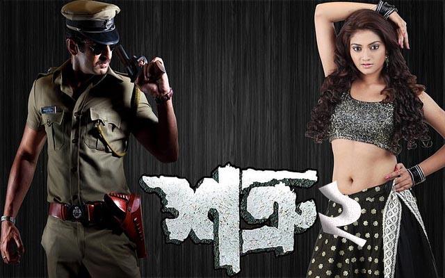 Shotru 2 Upcoming Bengali Movie