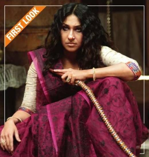 Rajkahini (2015) Upcoming Bengali Movie
