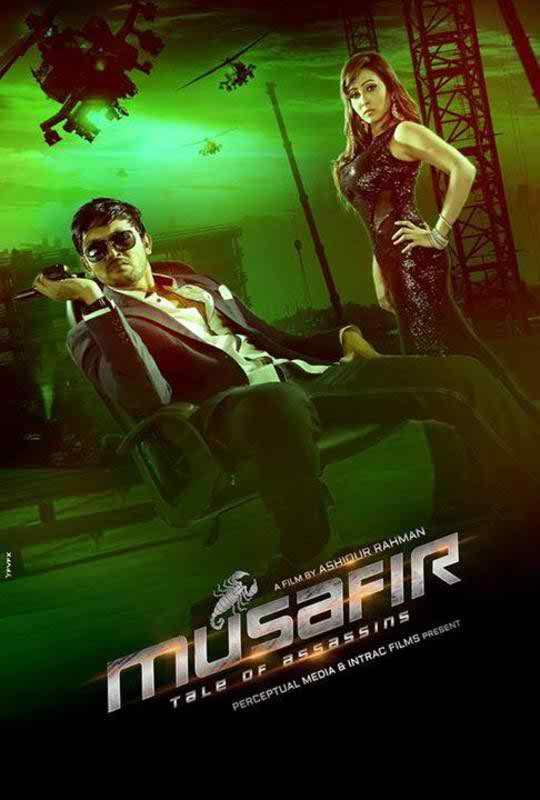 Musafir Bangla Movie Trailer 2015