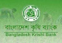 Bangladesh Krishi Bank Officer Written Exam Result 2018