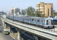 Dhaka Metro Rail Limted