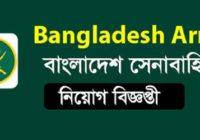 Bangladesh Army Junior Commissioned Officer Job Circular 2018