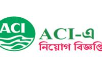ACI Limited Job Circular 2018