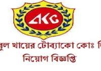Abul Khair Tobacco Job Circular