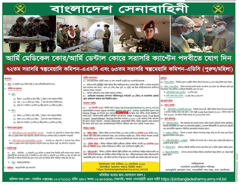Cine Jalsha All Latest Cinema News Provider border=